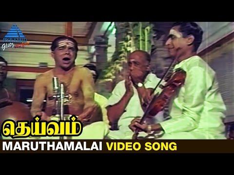 Deivam Tamil Movie Songs
