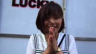 SLOTLUCKY 安枝瞳来店告知!! 安枝瞳 検索動画 13