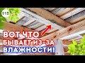 Доска для строительства каркасного дома естественной влажности ПОЧЕРНЕЛА