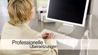 видео Technische Übersetzungen
