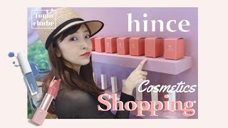 【メイク】日本初店舗!ヒンスでお買い物したよ♡【韓国コスメ】