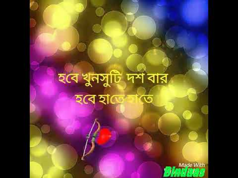 Bengali whatsapp status - tui hobi amar