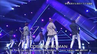 20180727 [Hey! Say! JUMP]  COSMIC☆HUMAN (Live)
