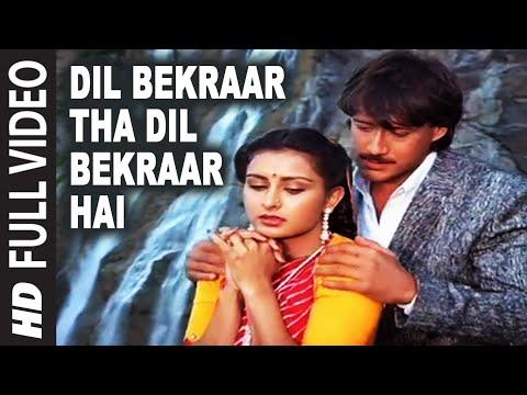 Dil Bekraar Tha Dil Bekraar Hai [Full Song] | Teri Meherbaniyan | Jackie Shroff, Poonam Dhillon