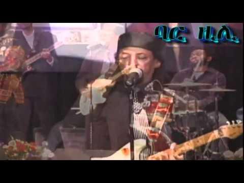 Hagos Berhane Sing ABRAHAM AFEWERKI SONG FIKREY