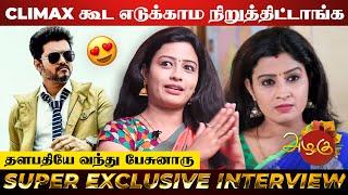 Sangeetha Opens Up | Vijay, Sarkar, Poorna, Meera Mithun