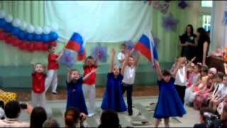 """танец """"Мы дети России"""" от МБДОУ №406"""
