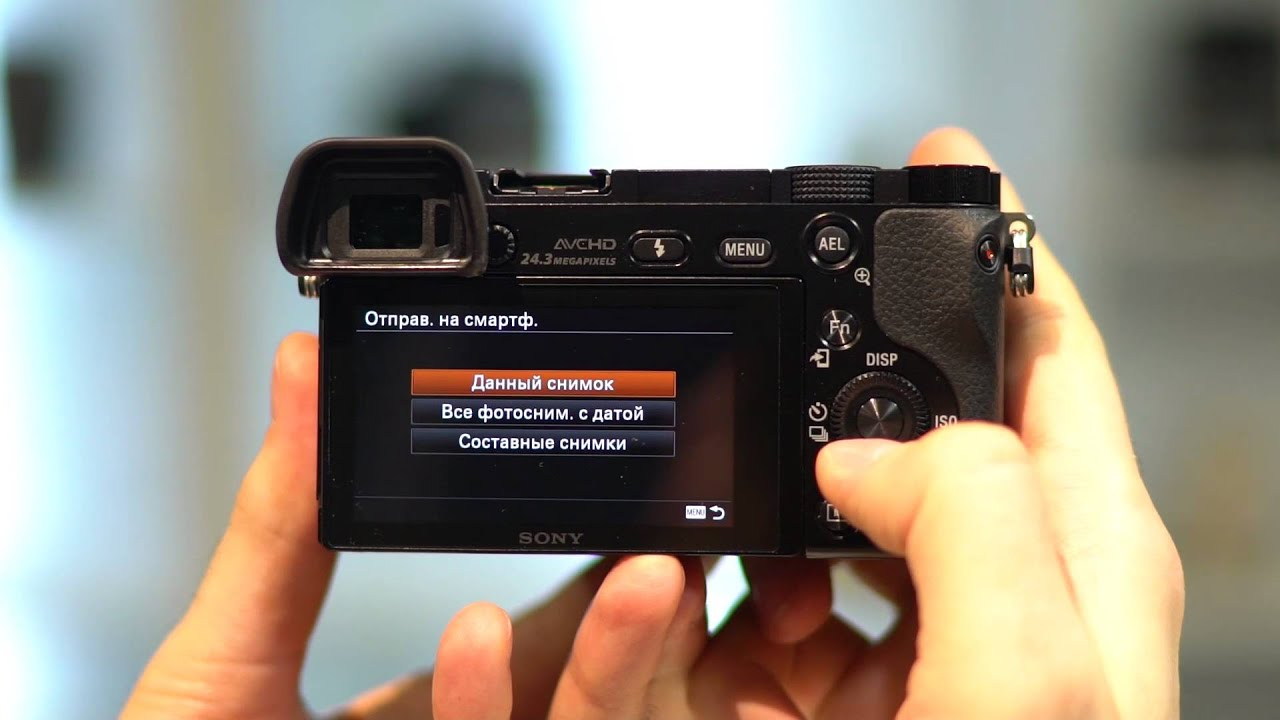 как отправить фото с фотоаппарата определенную плату