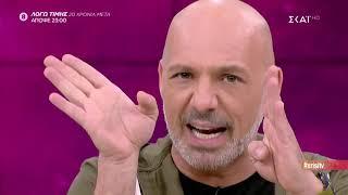 Καλό Μεσημεράκι   Χρυσή τηλεόραση   10/10/2019