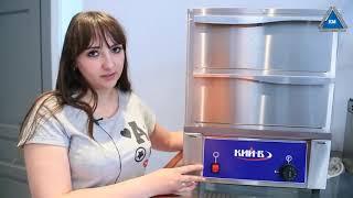 Аппарат для приготовления хот догов кий-в апх-п  - - обзор 2019 года