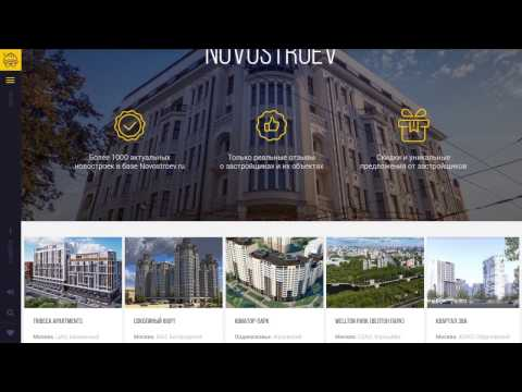 Все новостройки Москвы - 548 домов-новостроек в базе