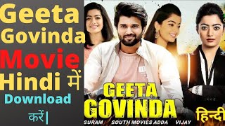 Geeta Govindam Movie hindi में download करें 