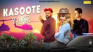 KASOOTE YAAR | Govind Kalwan, Pooja Punjaban | VK Belerkha | New Most Popular Haryanvi Song 2019