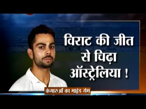 Cricket Ki Baat: India vs West Indies Not Virat Kohli