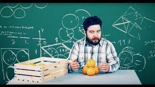 Shinymath: ученые ВШЭ — об апельсинах, ящиках и математике