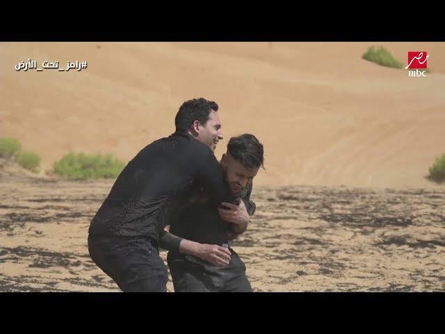 الحلقة 16 : ظافر عابدين يضرب رامز جلال وطاقم البرنامج يتدخل فى رامز تحت الارض