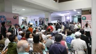 2016年9月24日に大相撲秋場所で大関・豪栄道が幕内初優勝を決めた瞬間の...