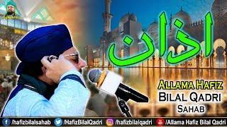 Azan e Fajar   Allahu Akbar   Allama Hafiz Bilal Qadri   Wazayef