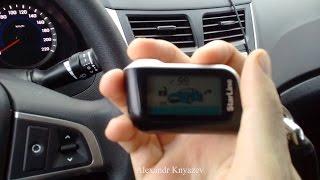 Как поставить машину на автозапуск с сигнализацией Старлайн?(Видео показывает, как можно поставить машину с сигнализацией Старлайн (Starline) на автозапуск. Установка и..., 2016-12-01T08:31:50.000Z)