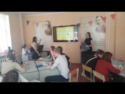 Игры по русскому языку
