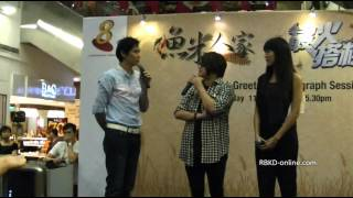 Unriddle 2 最火搭档 II Fan Meet at Square 2 Part 1/2