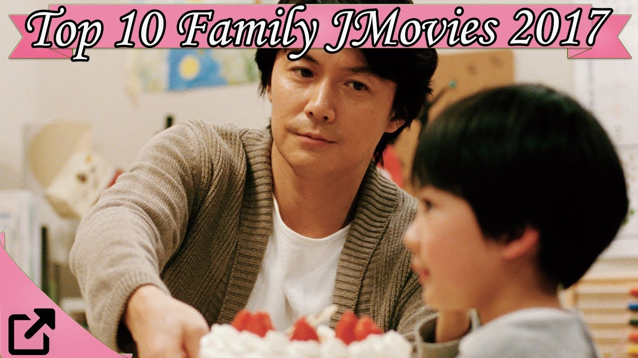 All Family Movies 2017 top 10 family japanese movies 2017 (all the time)