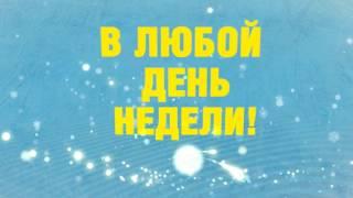 """Elektrosila commercial // Рекламный ролик """"Серьёзные скидки на серьёзную технику"""" HP в """"ЭЛЕКТРОСИЛА"""""""