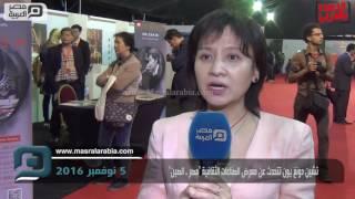 مصر العربية | تشين دونغ يون تتحدث عن معرض الصناعات الثقافية