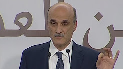 Political Specials - 13/01/2014 - LF Commemorates Mohammad Chateh