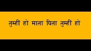 Raag Bhairavi - राग भैरवी