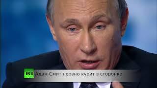 """#мачо (Путин) на кастинге в """"Камеди клаб».  «Ни чего не меняется» #СвежееВидео #Новинка"""