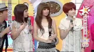 2010/04/07 王牌大明星 亞洲女王天團(上) SHE