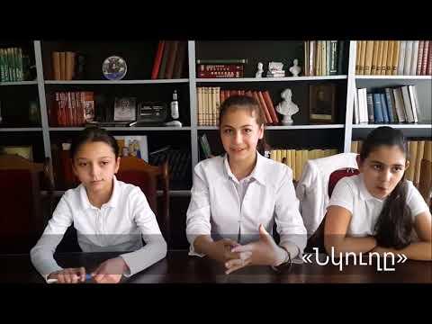 Modern Armenian Literature - Interview