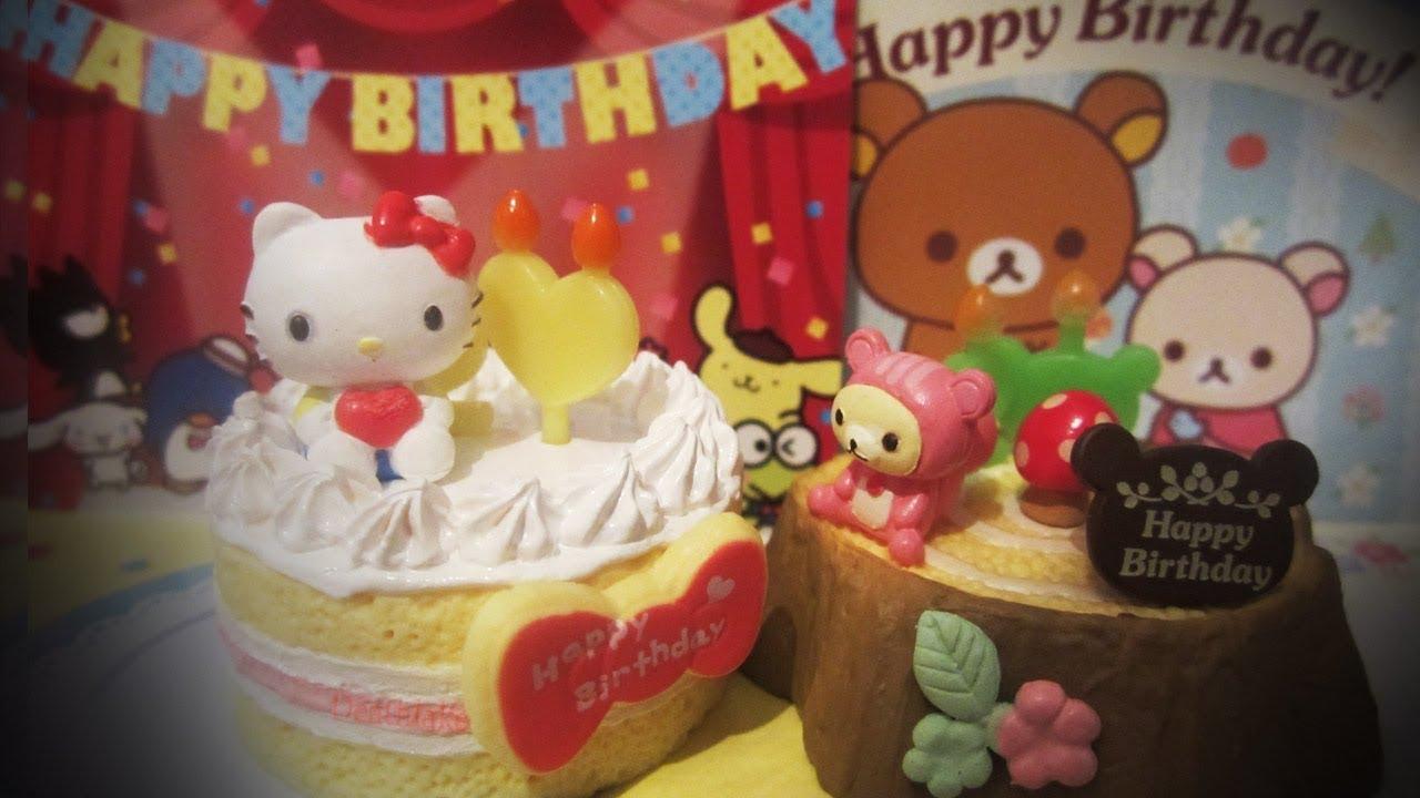 ASMR Rilakkuma Birthday Cake Re Ment Unboxing Miniature Blind Box