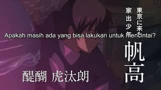 「愛にできることはまだあるかい」radwimps (Indonesia Subtitle)