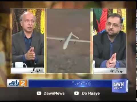 Do Raaye - 12 January, 2018 - Dawn News