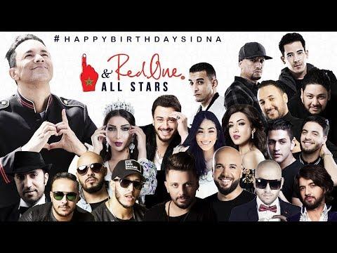 RedOne & ALLSTARS - HappyBirthdaySidna Exclusive Music Video - 2108 عيد ميلاد سعيد سيدنا