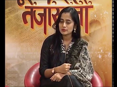 Tejasvini: Interaction with Roshni Mukherjee & Dr Leela Josh