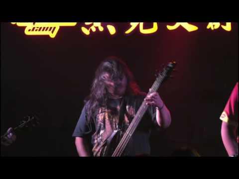 2016 Taiwan Death Metal Fest   Farasu
