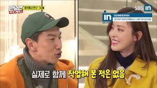 What is Kwang Soo if he is not a model?! Runningman Ep. 388 with EngSub