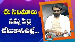 Rahul Ramakrishna Comments About His Fiance And Marriage | NTV Entertainment