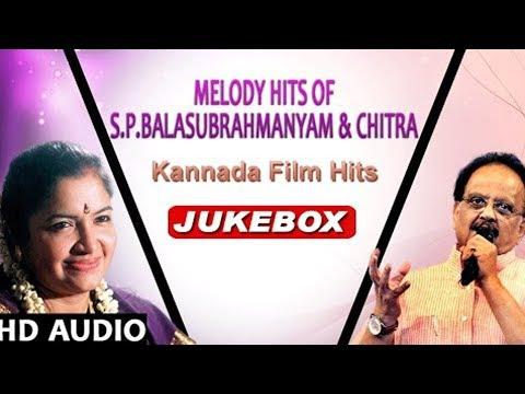 Melody Hits Of S P Balasubrahmanyam & K S Chitra | SPB & Chitra Kannada Hits | Kannada Film Hits