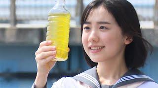 芦田愛菜、透き通る美しさに…「キレイ」の声漏れる 共演・加藤浩次との対談も 伊右衛門TVCM&メイキング