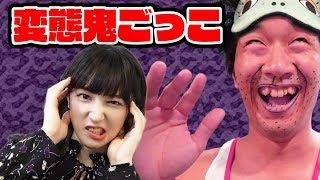 今回のゲスト:新希咲乃(にきさきの) https://www.youtube.com/channe...