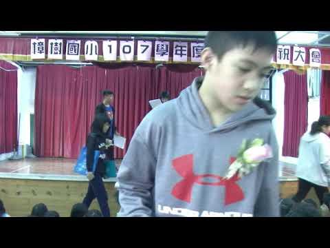 108年04月03日兒童節表演活動
