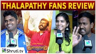 Thalapathy Fans Review Viswasam | 2nd Day Public Review | Ajith Kumar, Nayanthara