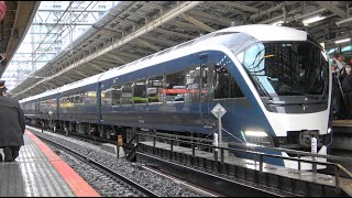 【4K】JR東日本 東海道線 東京駅 発着シーン E261系「サフィール踊り子」・E257系2000番台「踊り子」
