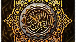 Ahmad Al Misbahi Al-baqoro: 02