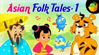 एशियाई लोक कथाएँ-1 [Asian Folk Tales-1] | World Folk Tales in Hindi | MagicBox Hindi