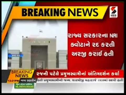Medical Admission On NRI Quota Rejected By Gujarat High Court